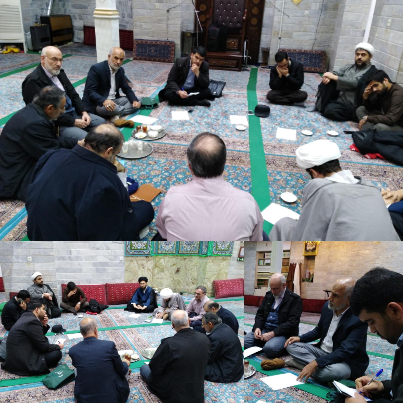 ستاد مردمی هماهنگی مساجد منطقه 4 شهر مقدس قم